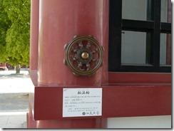 P1060325