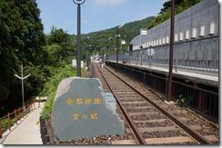 DSC09195